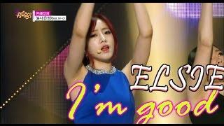 [Solo Debut] ELSIE(feat.KI-O) - I'm good, 엘시(은정) (feat. 키오) - 편해졌어, Show Music core 20150509