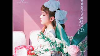 Baek A Yeon (백아연) - 넘어져라 (Screw You) [MP3 Audio] [Bittersweet]