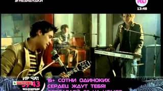Корни - 25-й этаж (HDmitry-tv) 01
