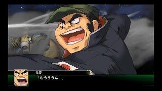【スパロボV】真ゲッター3 【武器集】