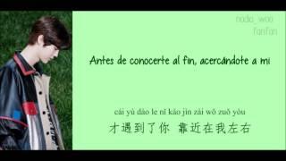 Luhan 鹿晗 -  Your Song 致爱 [ Sub Español /Pinyin/Chinese]