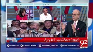 It is difficult to run the government for Imran Khan. Explained by Kashif Abbasi | 10 August 2018 |