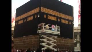 Makkah Kabah cover change 1434H كسوة الكعبة مكة