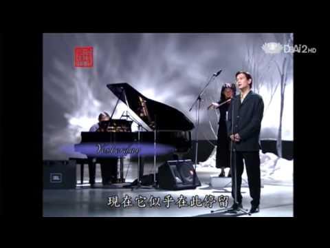 20130328《殷瑗小聚》莫內與印象派 (蔣勳) - YouTube