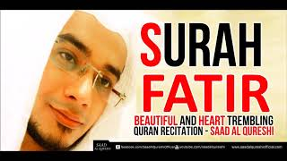 Close Your Eyes And Listen To The Recitation Of Surah Fatir