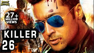 Killer 26 Full Movie | Hindi Dubbed Movies 2018 Full Movie | Surya | Action Movies width=