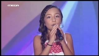 Dansing Junior 2 Georgiana Live 5 Αν σ'αρνηθώ αγάπη μου
