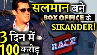 Race3 First Weekend Box Office Collection: 100 Crore in 3 Days