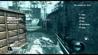 eXiLe N.A vs XoDus | COD4 Clan Match