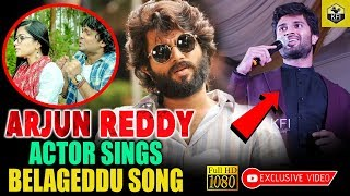 Arjun Reddy Actor Sings Belageddu Song | Vijay Deverakonda Sings Kannada Song | Arjun Reddy Movie