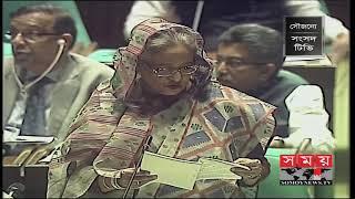 মাদকবিরোধী কর্মকাণ্ড জোরদার হবার তাগিদ | Sheikh Hasina