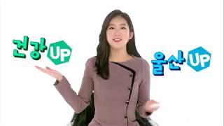 건강UP!울산UP! 2월 11일 방송 다시보기