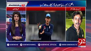 Sports at 92 - 14 March 2018 - 92NewsHDUK