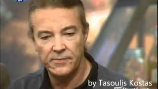Ο Γιάννης Μηλιώκας μιλάει για τον Δημήτρη Μητροπάνο