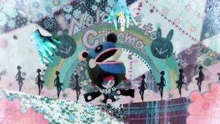 Madoka Rebellion Nightmare Ballet & Mada Dame Yo まだダメよ [I Dream of Dawn]