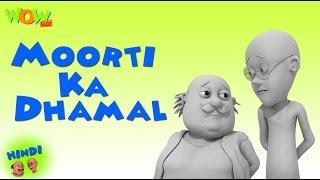Moorti Ka Dhamal  Motu Patlu In Hindi   3D Animation Cartoon For Kids   As On Nickelodeon