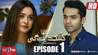 Kasak Rahay Ge | Episode 1 | TV One Drama