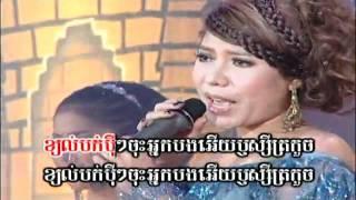 Khmer Song Cambodian Music Khmer Karaoke News