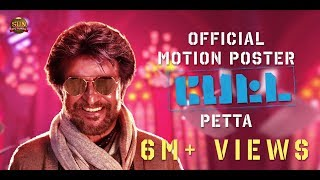 Petta - Official Motion Poster | Superstar Rajinikanth | Sun Pictures | Karthik Subbaraj