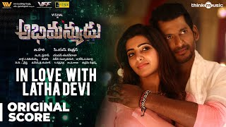 Abhimanyudu | In Love with Latha Devi - Background Score | Vishal, Samantha | Yuvan Shankar Raja