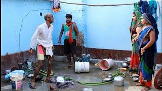 ससुर~ पतोह के नौटंकी | बर्तन धोने के लिए घर में हुआ लड़ाई | Sasur~ Patoh Ke Nautanki | #Chirkut Ji