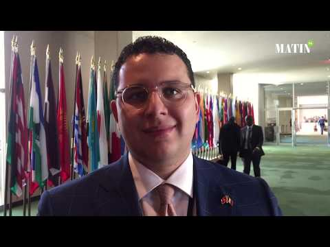 Video : Nations Unies : Une conférence sur les défis de l'UA souligne l'importance du Maroc dans la réflexion pour une Afrique meilleure