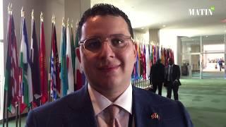 Nations Unies : Une conférence sur les défis de l'UA souligne l'importance du Maroc dans la réflexion pour une Afrique meilleure