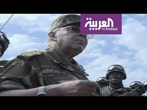 تسونامي الإقالات يضرب جنرالات الجيش في الجزائر