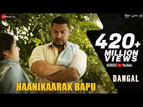 Haanikaarak Bapu Lyrics - Dangal   Aamir Khan   Pritam