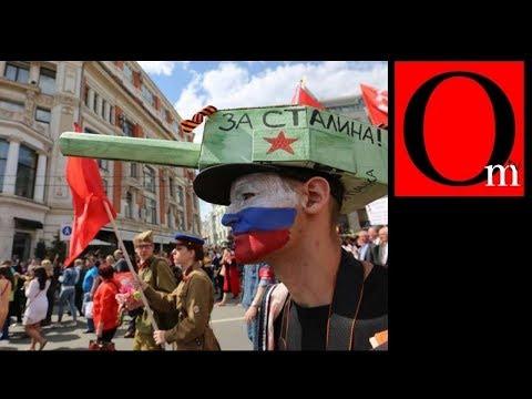 Губительная патриотизмофилия, навязываемая гражданам РФ photo