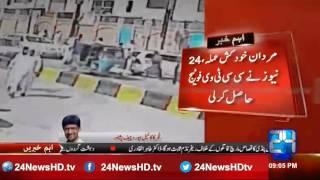 Mardan Dhamakay ki CCTV footage samne aa gayi !!!