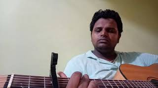 Meri Mehboob Qayamat Solo cover by Solomon