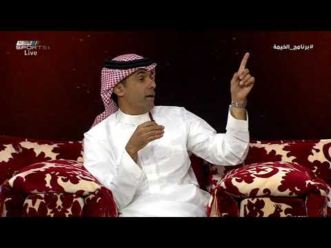 حسن العتيبي - لو تأخرت تغريدة معالي المستشار سيقال أنه مع الإتحاد أو الأهلي   #برنامج_الخيمة