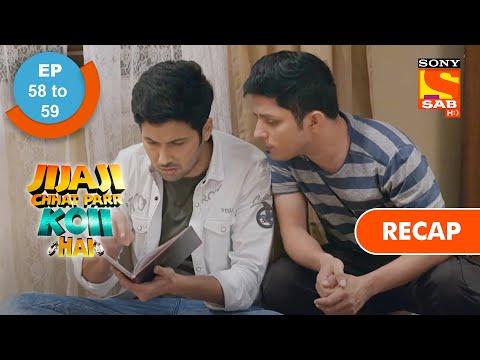 Jijaji Chhat Parr Koii Hai | जीजाजी छत पर कोई है | Ep 58 & Ep 59 | RECAP