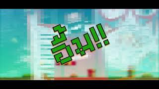 Sxorpion X Brian - Cute feat.Artist 🍭 [Lyric video] [Prod.Kid ocean]