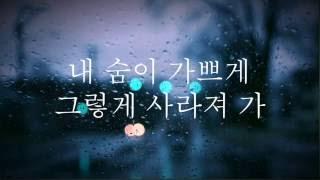 에일리 (Ailee )- If You 가사