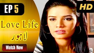 Love Life Aur Lahore - Episode 5 | ATV width=