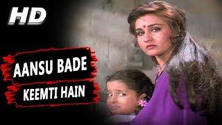 Aansu Bade Keemti Hain | Vinod Rathod | Policewala Gunda 1995 Songs | Dharmendra, Reena Roy