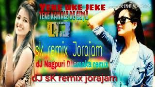 Nagpuri dJ remix//yeke uke jeke teke kahale re guya ja re bewafa/mix dJ sK remix jorajam