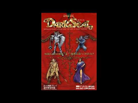 Dark Seal Gate of Doom Arcade Sound Track