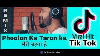 Phoolon Ka Taaron Ka sabka kehna hai | Rakshabandhan Special |Ashutosh Rishi