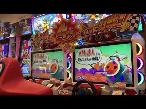 Visita Game Center Okinawa