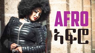 Helen Pawlos - Afro - (Official Video) | New Eritrean Music 2017