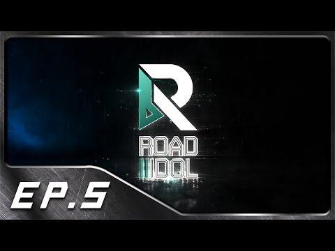 ROAD TO IDOL - EP 5 | กระต่ายกับเต่า #R2ID