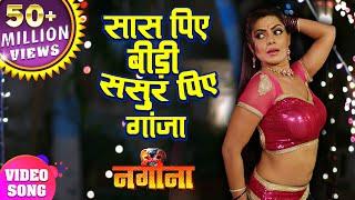 Peeyar Peeyar Odhaniya Pe   Beta   Bhojpuri Movie Full Song   Dinesh Lal Yadav