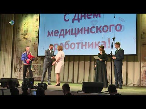 Сегодня в Сыктывкаре подвели итоги конкурса «Лучший врач года».