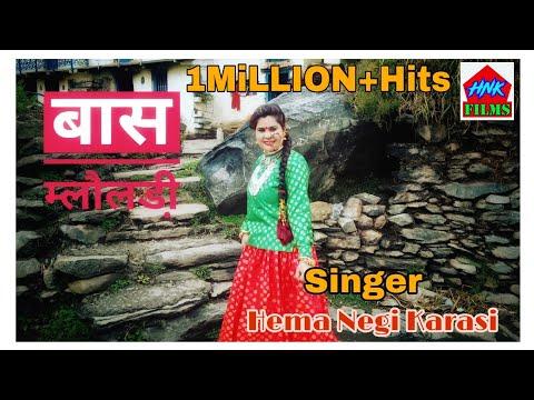 Download thumbnail for samantha super hit dj folk video song.