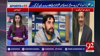Sports At 92 - 22 March 2018 - 92NewsHDUK