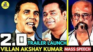 2.0 வில்லன் Akshay Kumar Mass Speech | Rajinikanth | Shankar | 2.0 Trailer | A R Rahman