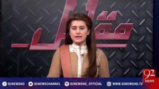 Muqabil 27-12-2016 - 92NewsHD